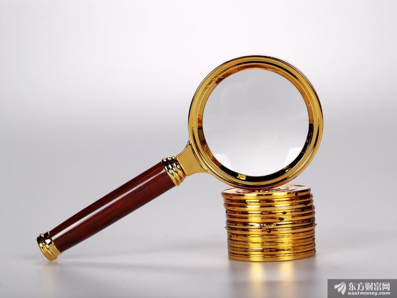 银保监会课题组发布中国影子银行报告!官方首次详细界定影子银行标准