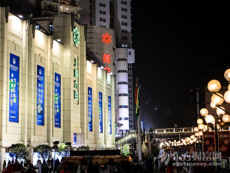 黄奇帆呼吁取消公积金 但为企业减负不能减损职工利益