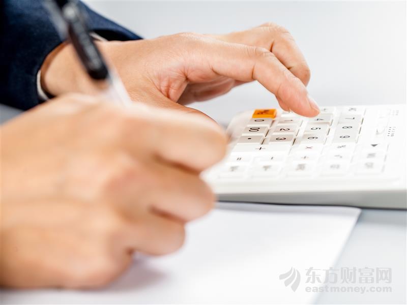 """七公司一季报预增超10倍 高德红外荣膺""""预增王"""""""