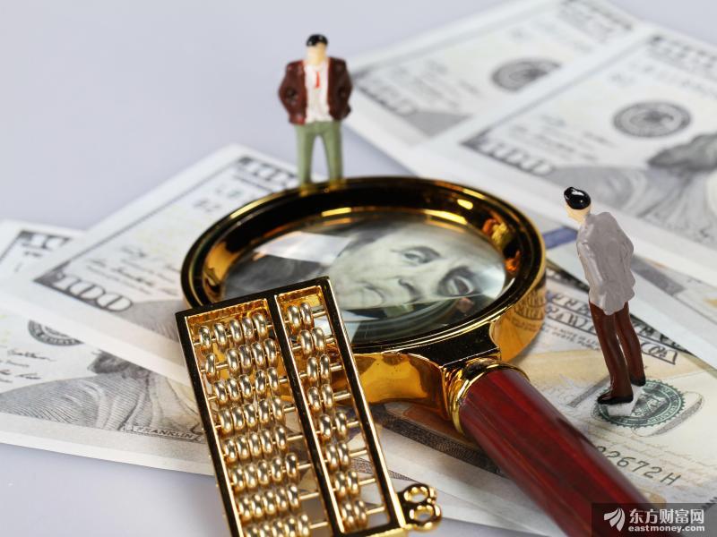 银保监会:坚决扭转中小银行偏离主业、盲目追求速度和规模的发展模式