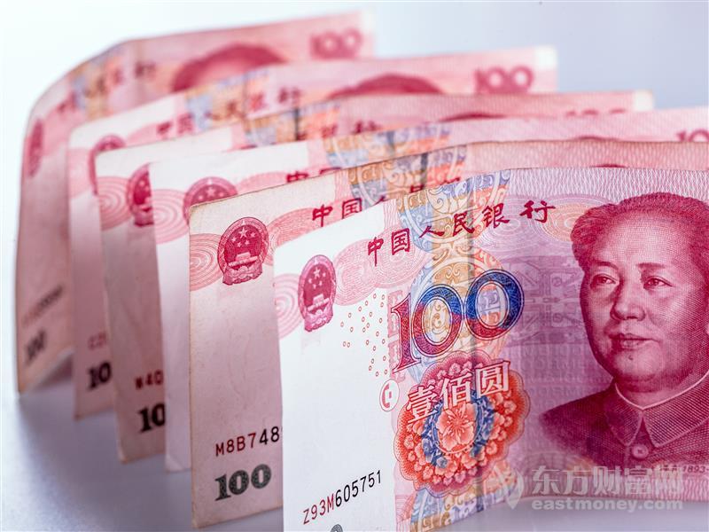 央行:新增加的1万亿元再贷款再贴现 没有规定利率