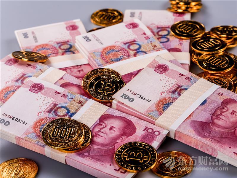 央行副行长刘国强:加强货币政策总量、逆周期调节