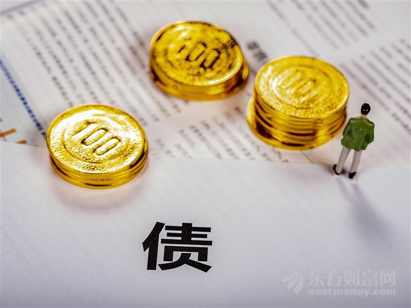 财政部:全国各地发行新增专项债券1.08万亿元