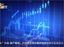 股市骗局变化多端需小心