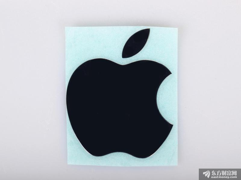 苹果市值盘中突破2万亿美元