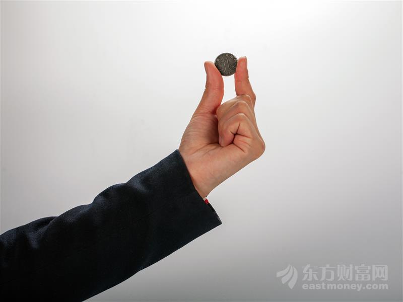 """""""铁饭碗""""不铁了?多家银行被传降薪 绩效工资、福利都在缩水"""