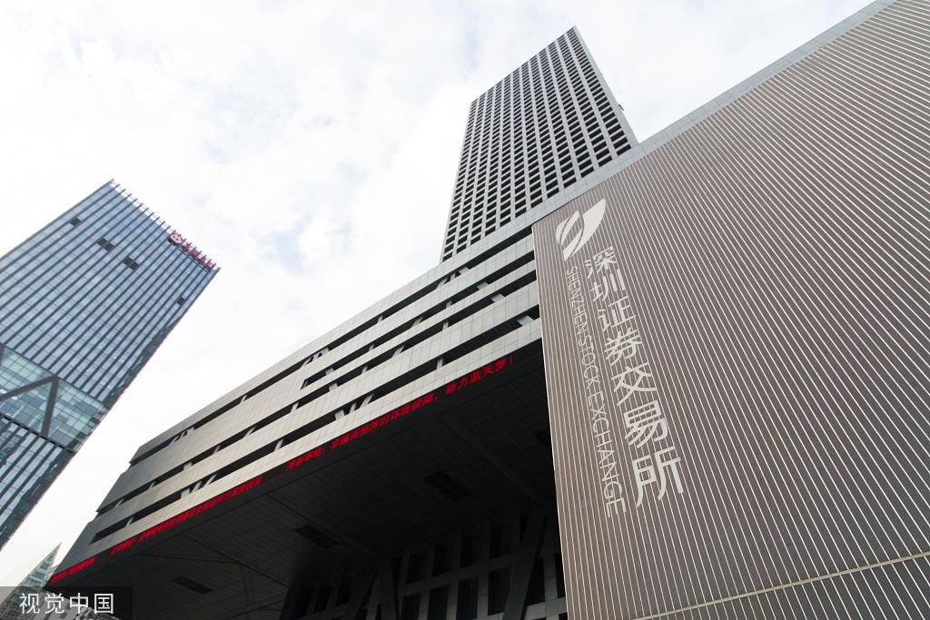 深交所:天山生物等公司有些交易可能涉嫌新型股价操纵