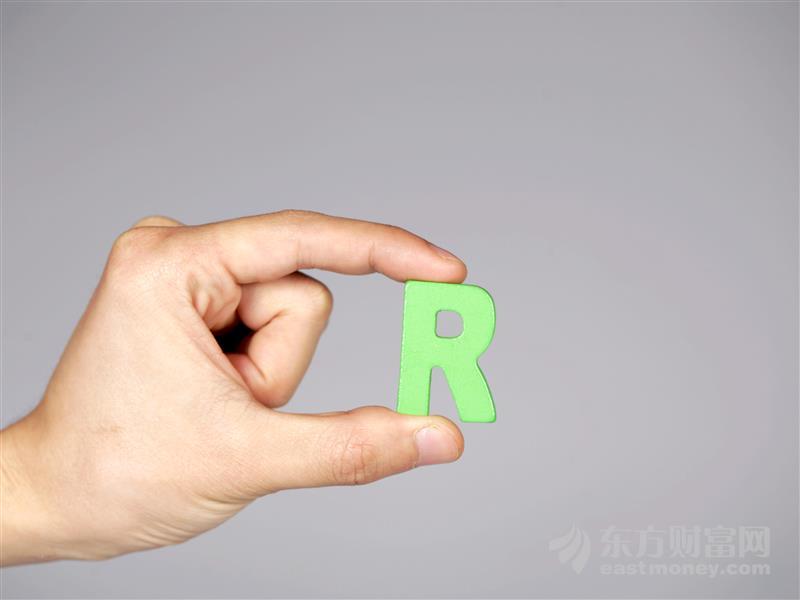 中国12月末外汇储备3.2165万亿美元 环比增加380亿美元