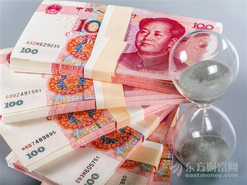 央行:2020年全年人民币贷款增加19.63万亿元