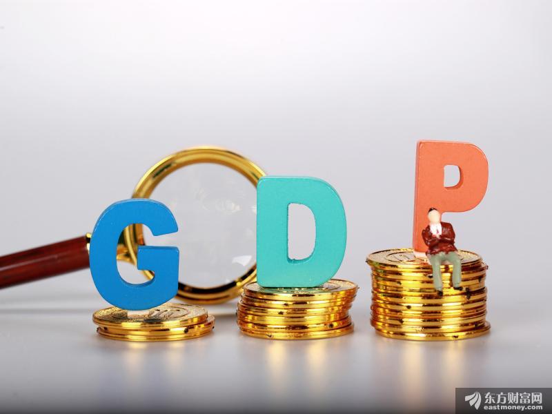 [图片专题1275期]首次突破100万亿元!1分钟看完40年中国GDP的惊人巨变