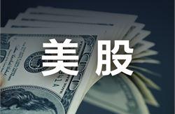 19日,越南基准股指胡志明指数(VN INDEX)周二暴跌5.11%,由于卖出指令短时间内急剧暴增。