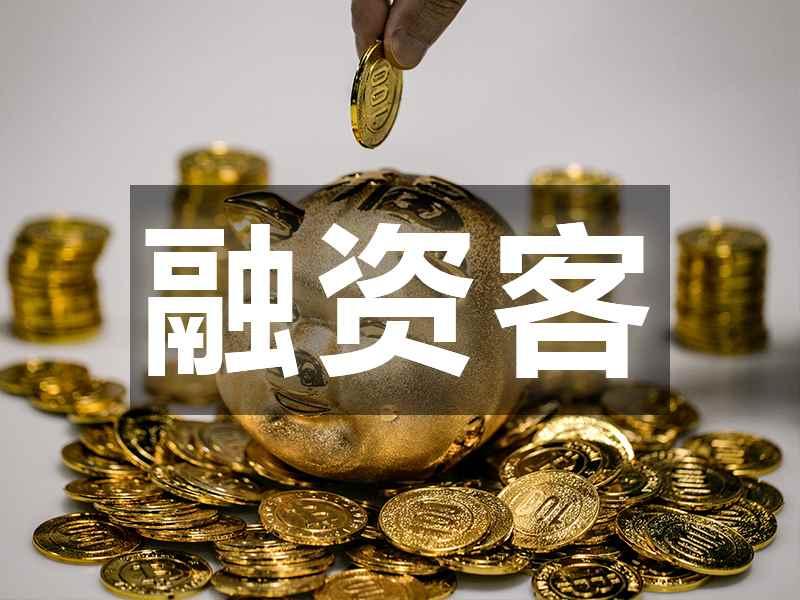 [图片专题1279期]助涨A股 融资客年内爆买700亿 这些票被盯上