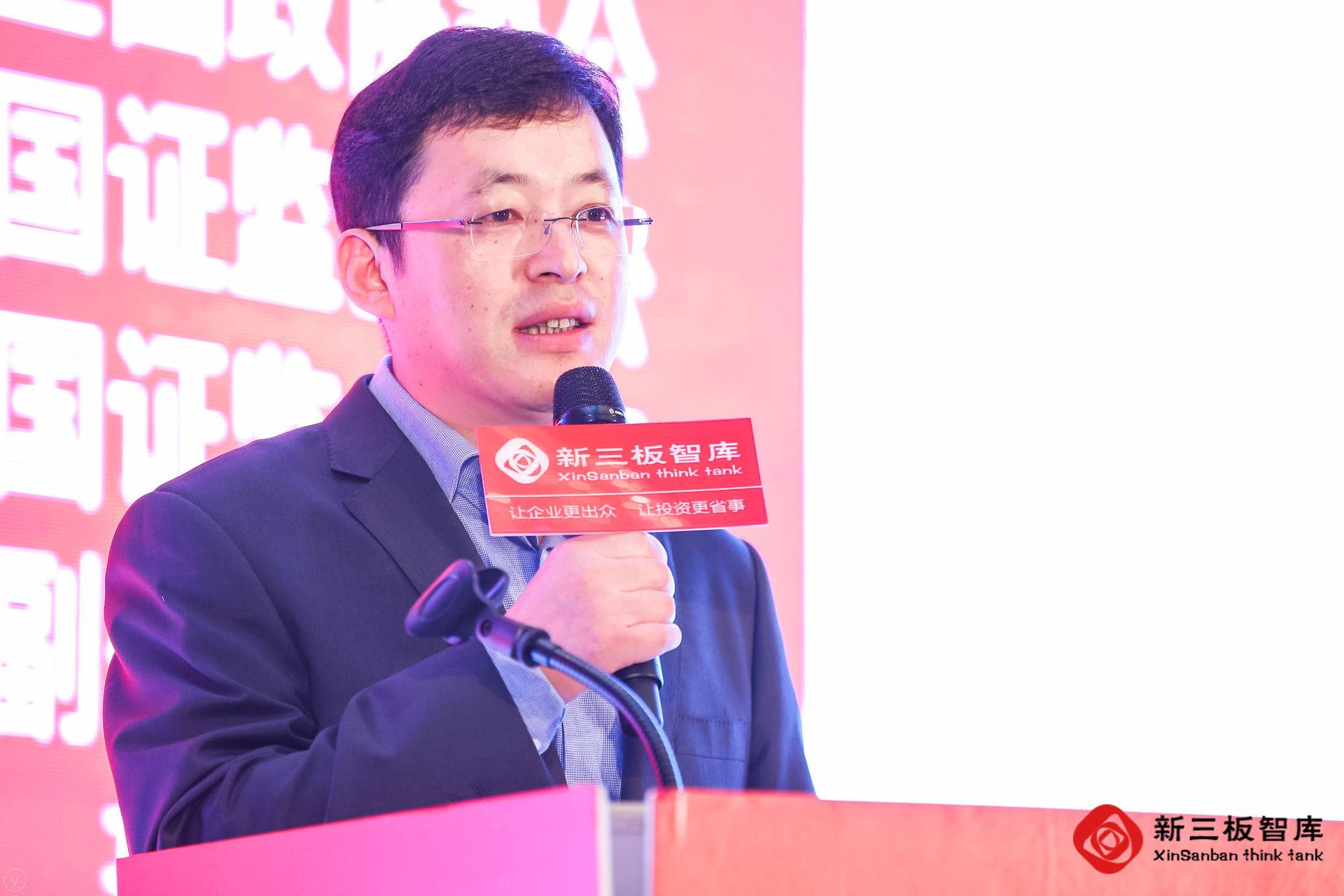 全国中小企业股份转让系统副总经理隋强先生