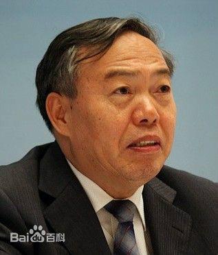 郑新立 中国国际经济交流中心副理事长