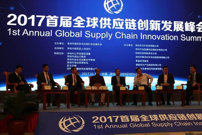 圆桌对话:现代供应链创新与实践