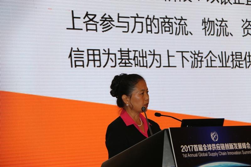 巴哈马信托银行中国及亚洲市场总裁邹小燕