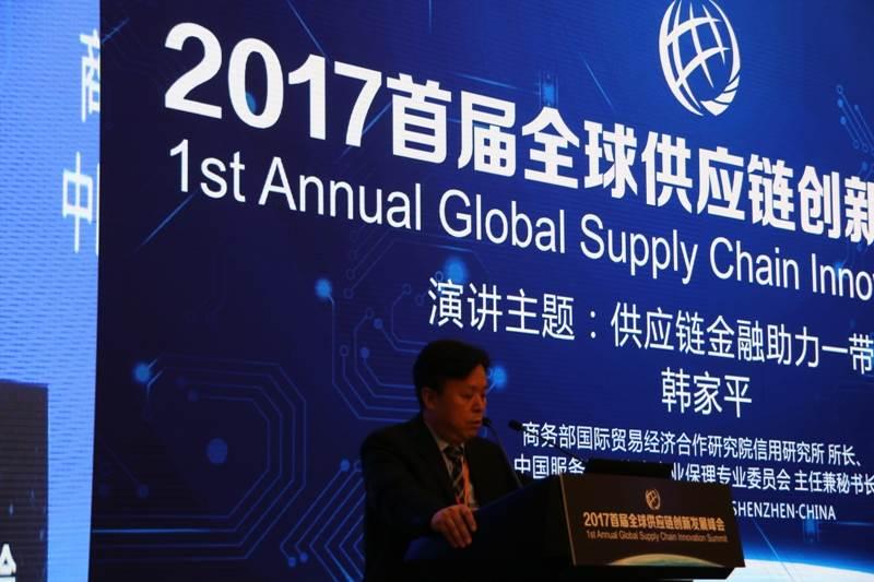 商务部国际贸易经济合作研究院信用研究所所长 韩家平