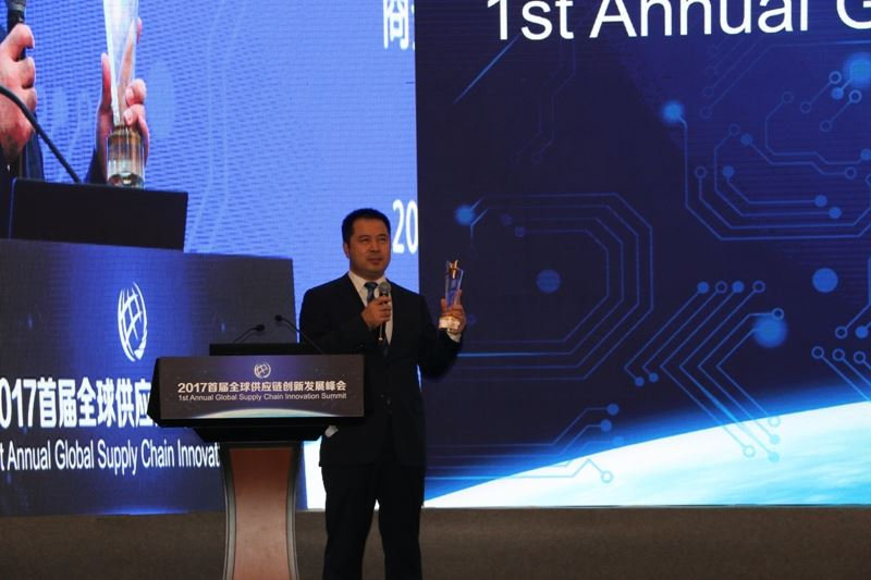 商务部中国国际经济合作学会副秘书长 宋艳辉
