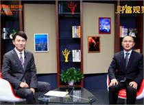 Wealth Watch: Huaxin Securities macro researcher Ding Xiaofeng face to face with you