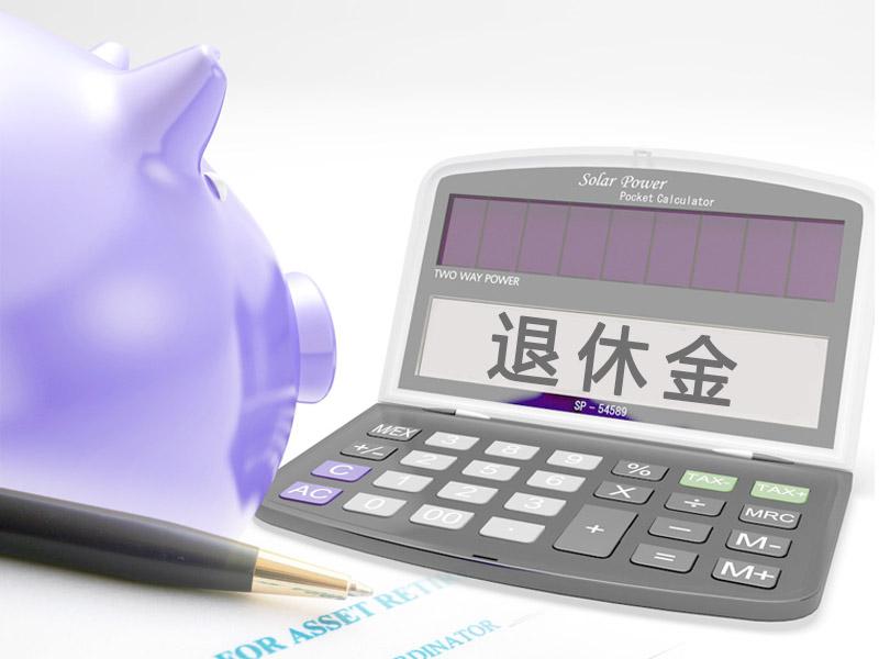 黑龙江养老金穿底:每1.3个在职职工要养1个退休职工