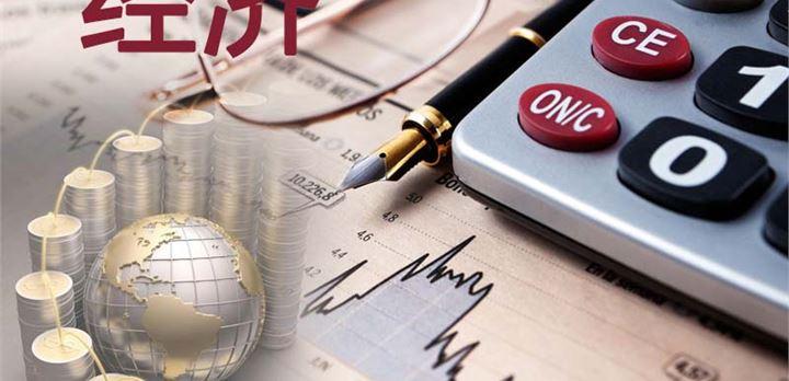 10月宏观经济数据