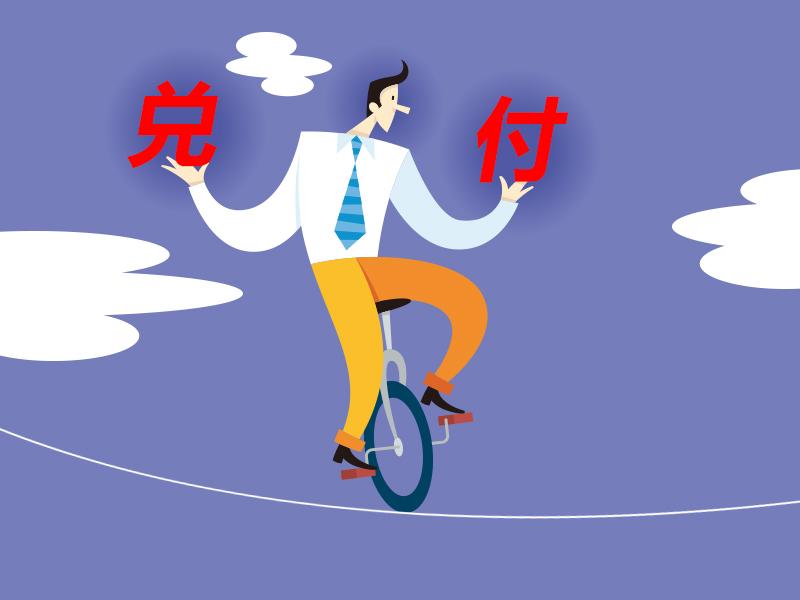 申万宏源李慧勇:未来政策有两大重点 防范三大风险仍是重中之重