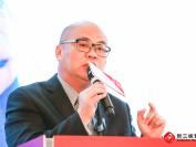李志涛:完善多层次资本市场建设 提高服务实体经济能力