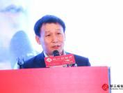 胡芳日:创业投资、股权投资是如何参与新三板的并购