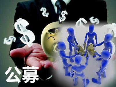 华创证券公募基金投资方法和资产配置