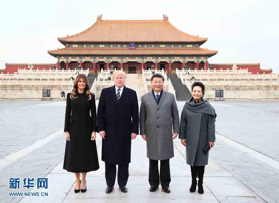 习近平和夫人彭丽媛陪同美国总统特朗普和夫人梅拉尼娅参观故宫博物院