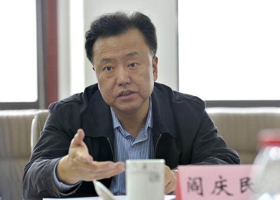 消息称阎庆民到任证监会 分管部门包括上市部、投保