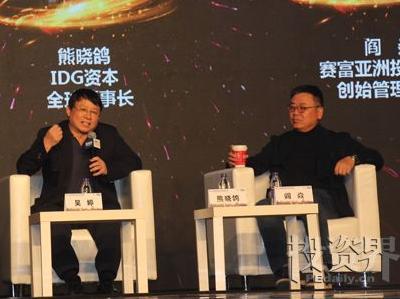 熊晓鸽、阎焱对话中国创投二十年:要不要做百年老店?情怀还是理性?2018年的风口是5G和ToB?