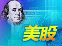 道指连续四日创新高 美联储如期加息金价大涨美元下挫