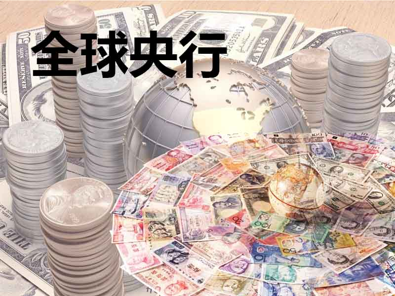 李迅雷:美国加息或加大未来中国央行加息压力