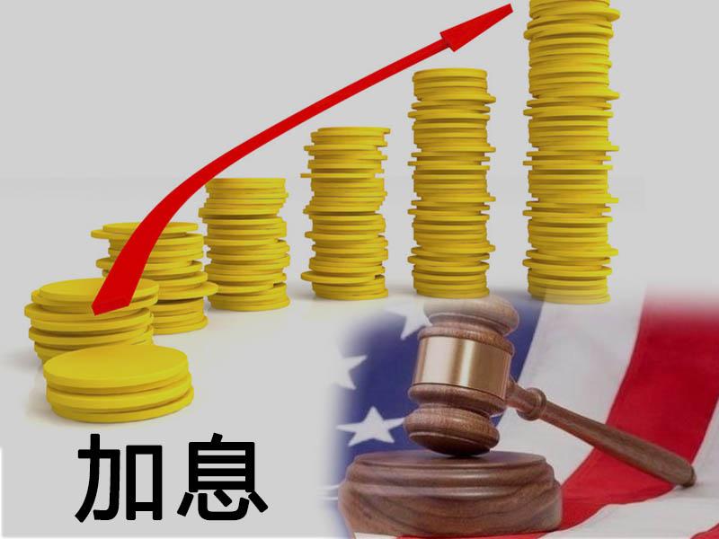 中信建投黄文涛:中国央行跟随美联储加息可能性较低