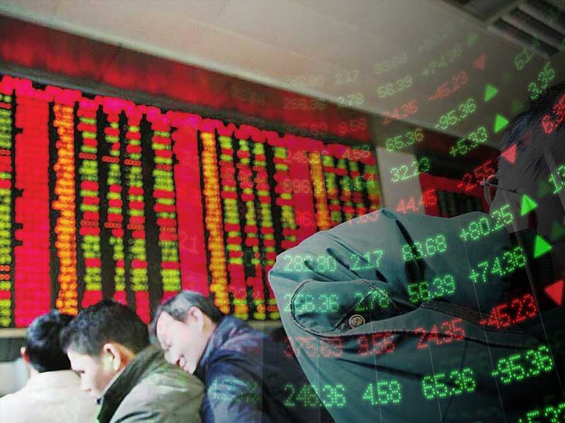 一场金融风暴正席卷全球!中国已经行动了(人民币、股市、楼市的影响)