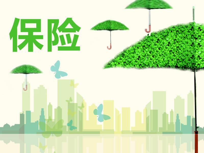 中国保险业的十年黄金期 能否带出一批大牛股?