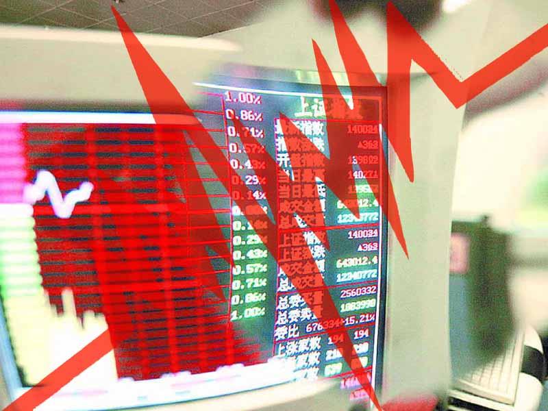 杨德龙:明年港股维持慢牛 恒指或有10%涨幅
