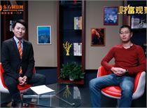 财富观察:杭州蝴蝶资产管理有限公司郭德涵与您面对面