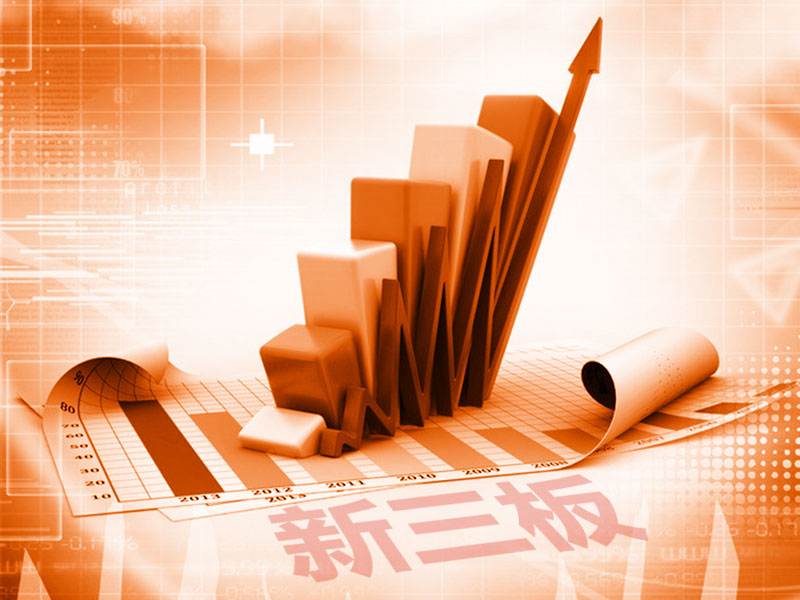 新三板:交易制度引入集合竞价 创新层每小时撮合一次