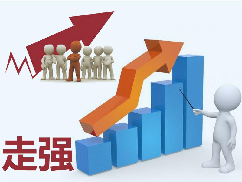 专家:新三板未来有望成为真正意义上的价值投资市场