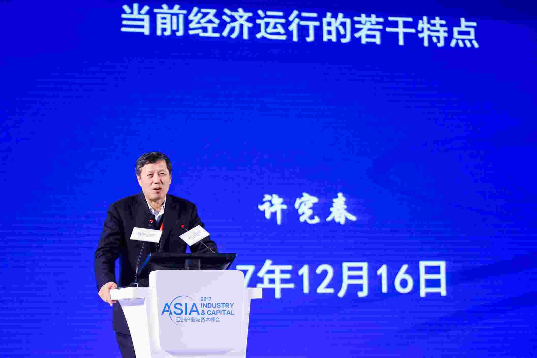 国家统计局原副局长许宪春:新经济体量越大 越有可能在更大程度上抵消传统经济下行压力