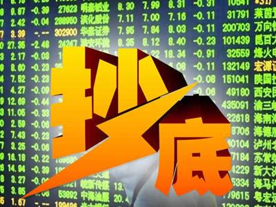 国民技术开板:机构出逃、温州帮抄底 刘益谦还浮盈