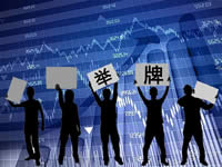 Focus on Ziguang holding placard Legend Holdings