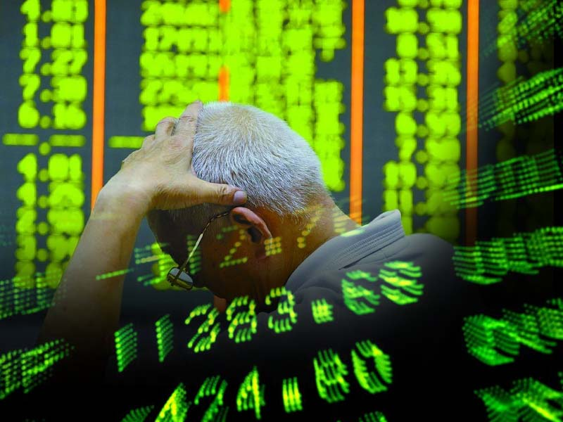 长江证券邓晖出局幕后:刘益谦单笔百亿投资亏42.9亿