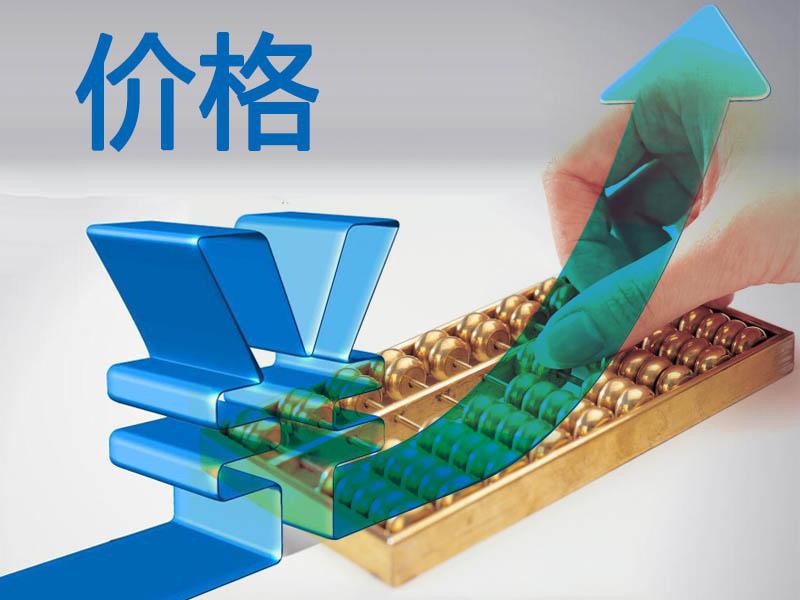上海原油期货上市在即 期现市场如何联动发展引关注