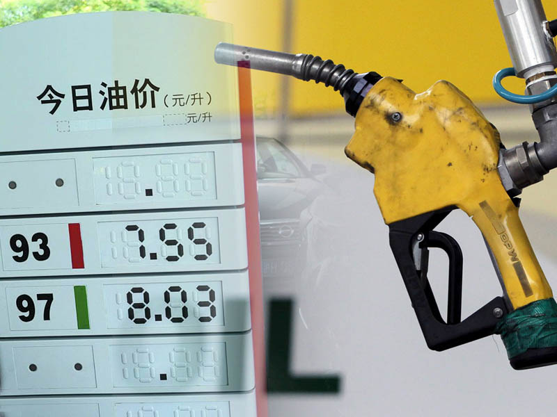 广发期货姚曦:中国原油期货要发挥实效仍需改进