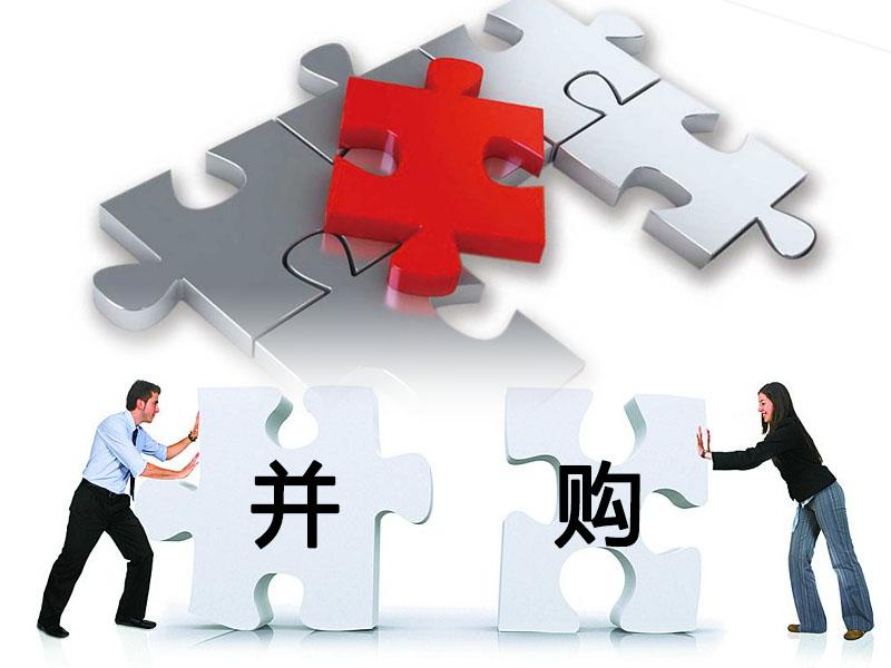 12月5日:被合作投资伙伴卷走5亿后 国民技术称正筹划现金购买资产事项