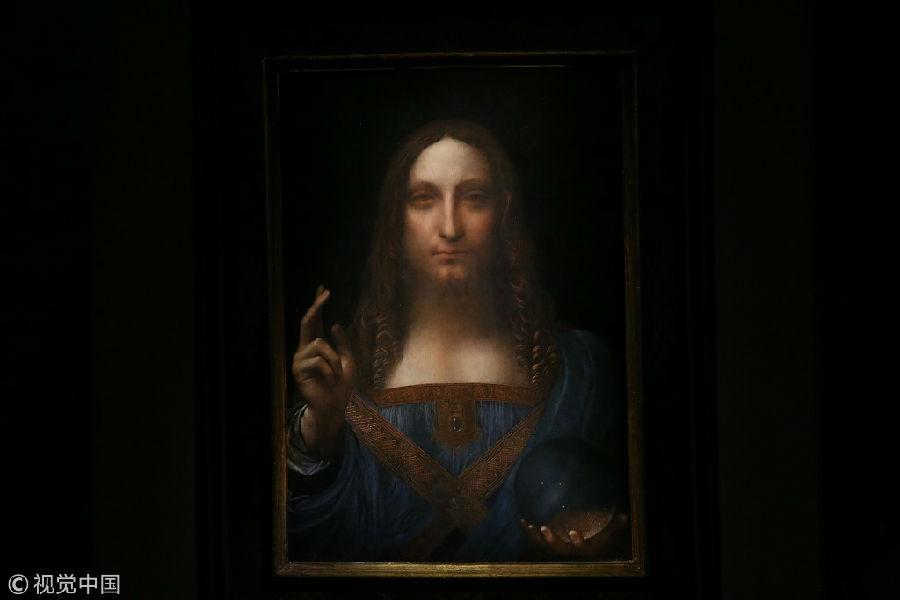 4.5亿美元一幅画:艺术品的估值逻辑