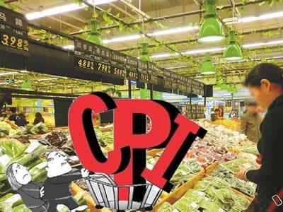11月CPI同比上涨1.7% 涨幅连续10个月低于2%